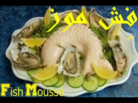 7 best food recipe images on pinterest link cook and indian todays recipe is fish mousse its a sea food urdu recipe video forumfinder Images