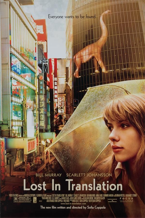 Custom Canvas Wall Decor Lost In Translation Poster Lost In Translation Wallpaper Scarlett Johansson Wall Stickers Mural #1624#. Yesterday's price: US $6.80 (5.64 EUR). Today's price: US $5.30 (4.36 EUR). Discount: 22%.