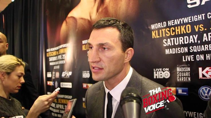 Wladimir Klitschko On Bryant Jennings Agility and Skill