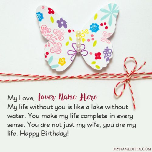 Write Wife Name Birthday Greeting Wish Card Pictures Mynamedppix