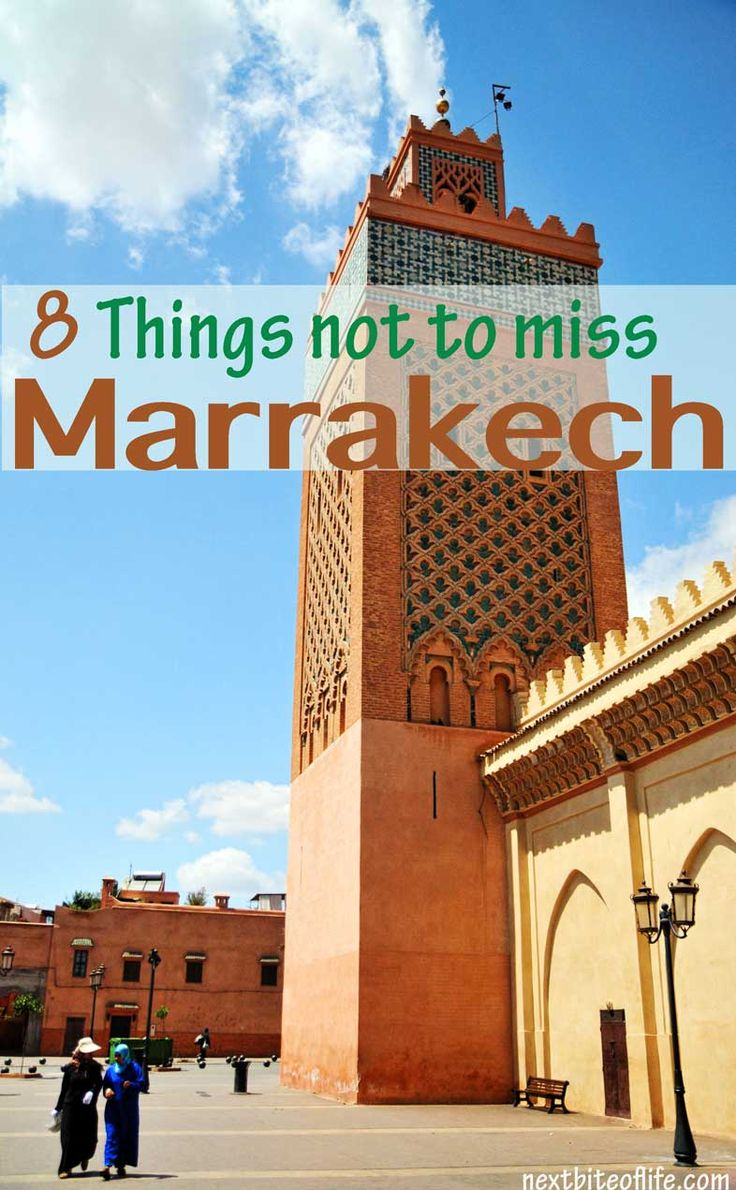 8 amazing sights you can't afford to miss in Marrakech | Agdal Gardens | Majorelle | What to see in Marrakech | What to eat and where to stay in Marrakech. #Marrakech #Souk #Marrakesh #Morroco