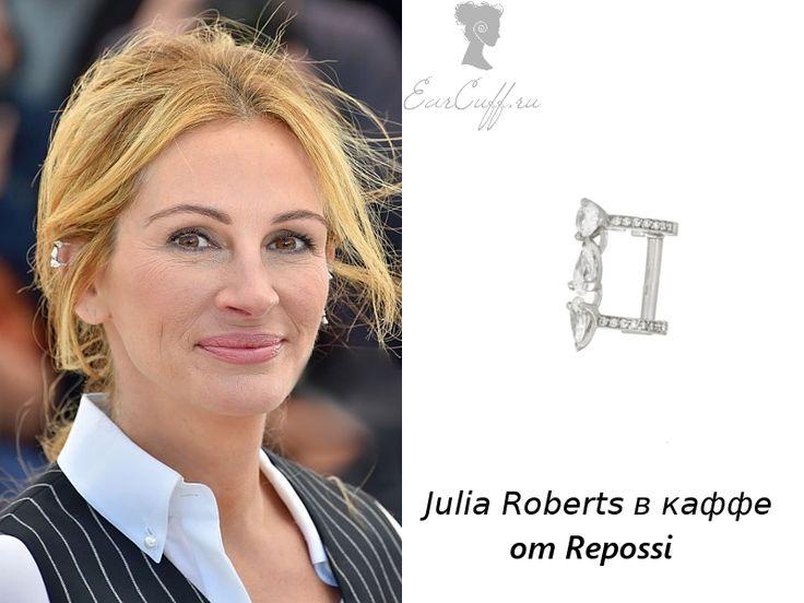 Julia_Roberts_Repossi_ear_cuff