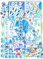 Yuichiyokoyama_2