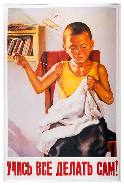 """Learn to do everything yourself!"" Sergey Datskevich 1954   Kids love to learn to MAKE THINGS!"