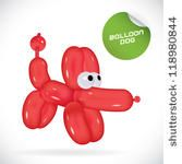 Glossy Balloon Dog Illustration, Icons, Button, Sign, Symbol, Logo with Sticker for Family, Festival Celebration, Baby, Children, Teenager, People