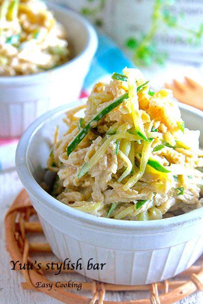 【節約&スピードレシピ】切干大根と胡瓜と調味料混ぜるだけ❢❢