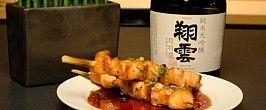 Tsunami Sushi (happy hour)