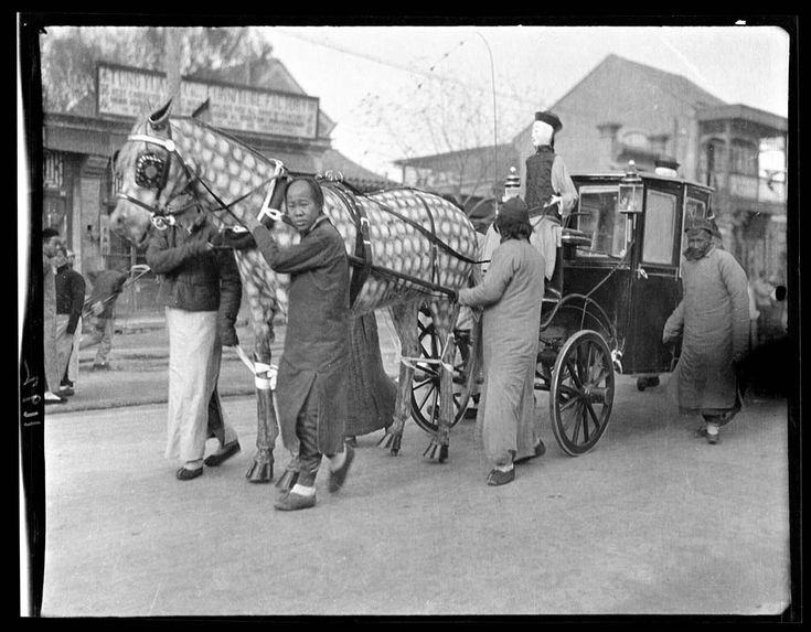 The Funeral Cortege, Beijing, 1917-1919. (Photo by Sidney David Gamble)