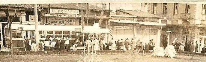 Πλατεία Πετρινού Μάρτης του 1976. Κική Παπαδοπούλου