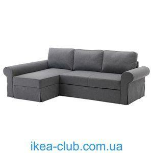 ИКЕА, IKEA, БАККАБРУ, 391.336.31, Диван-кровать с козеткой, Нордвалла темно-серый