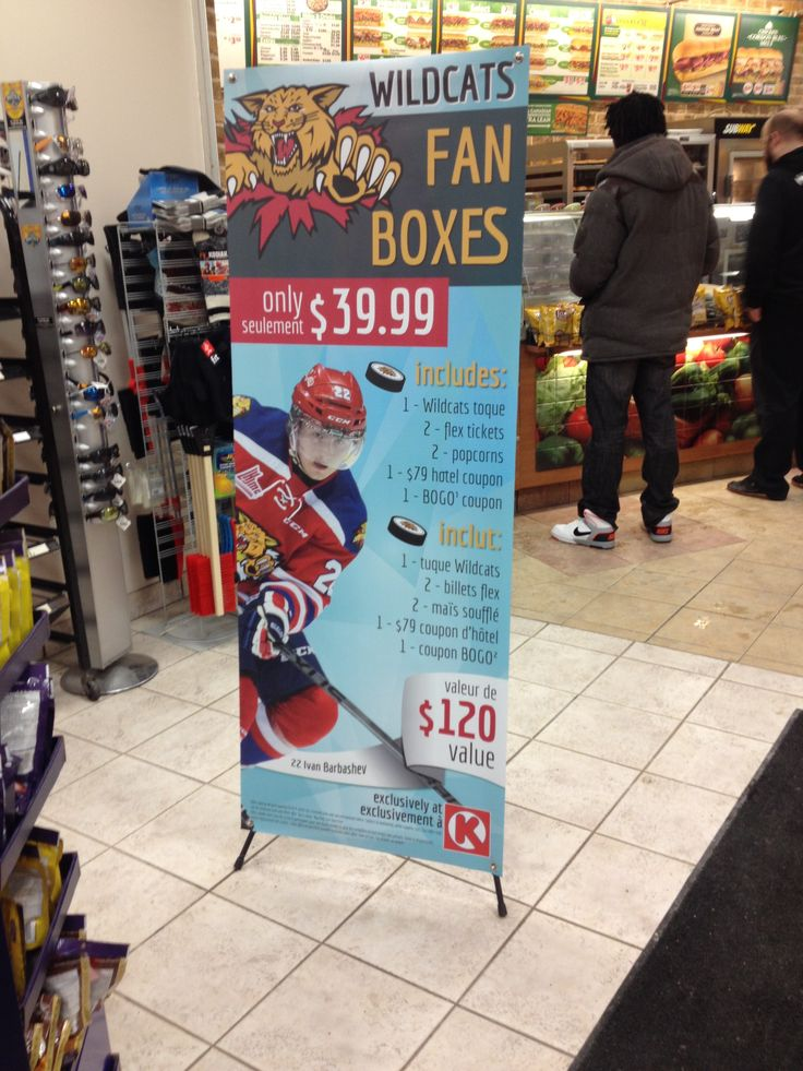 Moncton Wildcats promotional x-banner at local Circle K