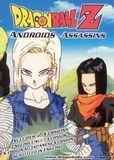 DragonBall Z: Androids - Assassins [DVD]