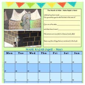 Mahe Rajab Free Calendar Template