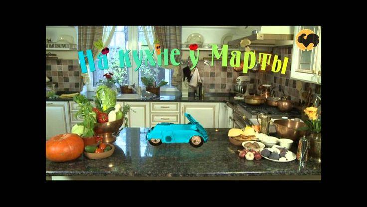 """Запеканка """"Мусака"""" На кухне у Марты 17"""