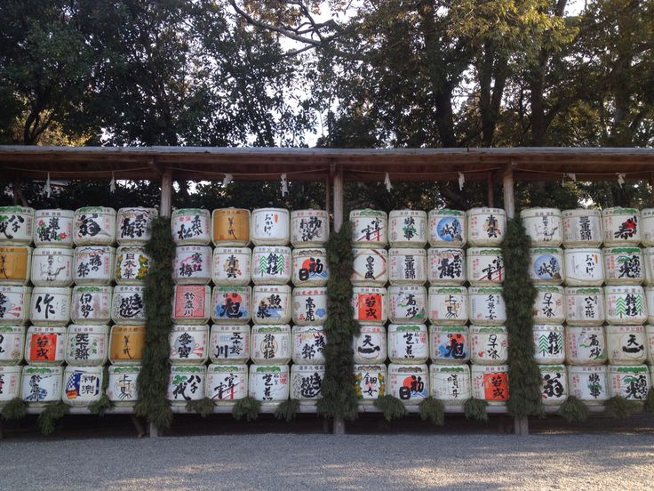 Ise Shrine @Mie