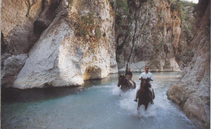 Aherontas River Greece