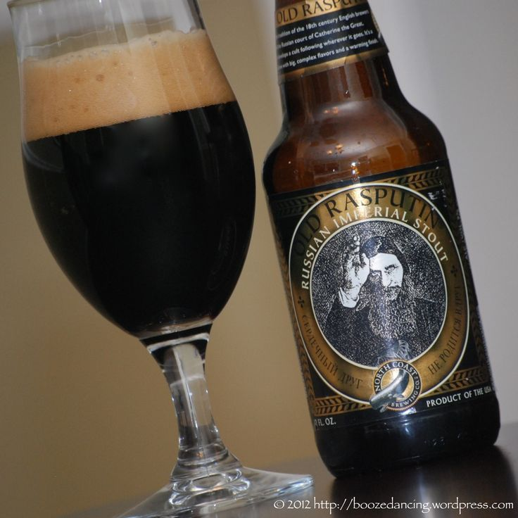 North Coast Brewery - Old Rasputin Imperial Stout -- sets a high standard for a basic imperial stout, the high 9% ABV is slightly noticeable.