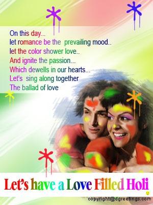 Dgreetings - Holi Love cards