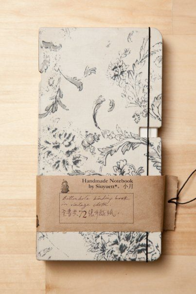 Siuyuett / whimsical black and white floral old fashioned line drawing of botanicals-notebook!