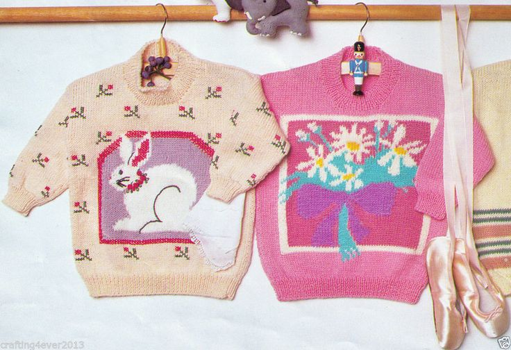 EASTER OR SPRING CHILDS RABBIT & FLOWERS JUMPERS 52-62 CMS 8PLY KNITTING PATTERN