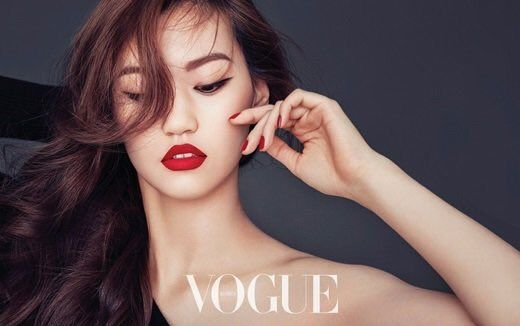 IOI Doyeon Is A Gorgeous VOGUE Girl ~ Daily K Pop News