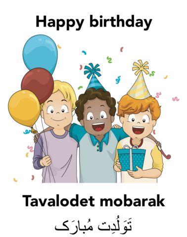 Happy Birthday Englisi Farsi