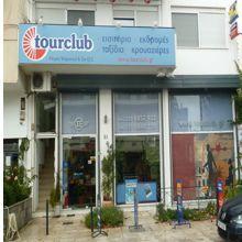 Καταστήματα, Ανακαίνιση σπιτιού, Ανακαινίσεις επαγγελματικών χώρων   Πούπαλος