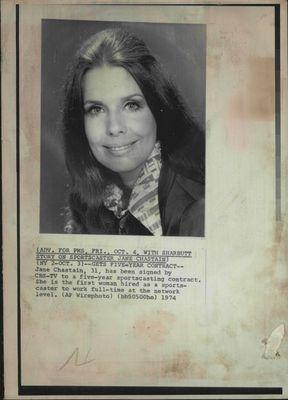 Jane Chastain Net Worth