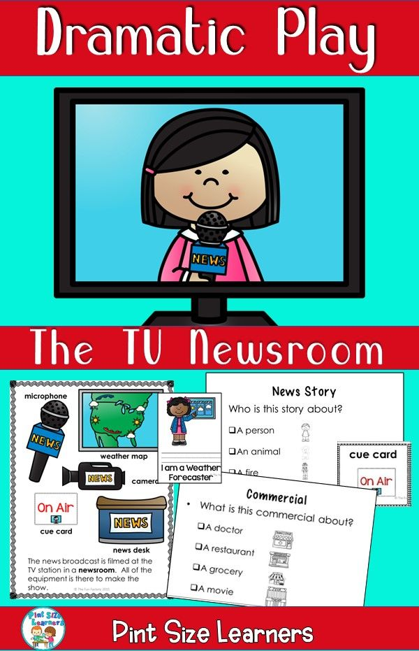 3fc51b0b8d 3-2-1 ACTION! Turn your dramatic play center into a TV Newsroom with the  ideas in this unit. Authentic reading and writing are a part of this  dramatic play ...
