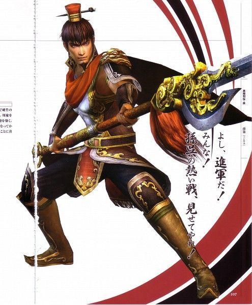 Dynasty Warriors: Sun Ce
