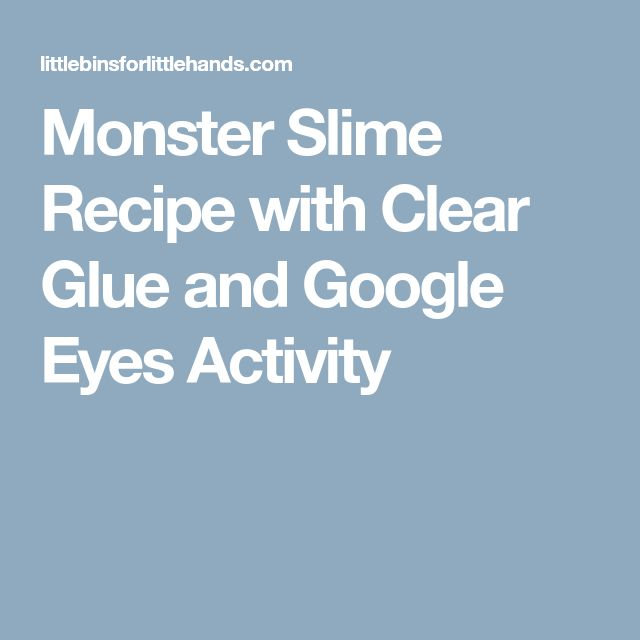 how to make slime with clear glue and cornstarch