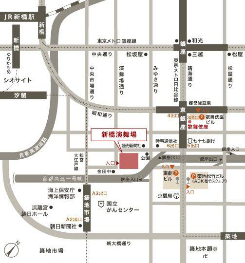 新橋演舞場地図