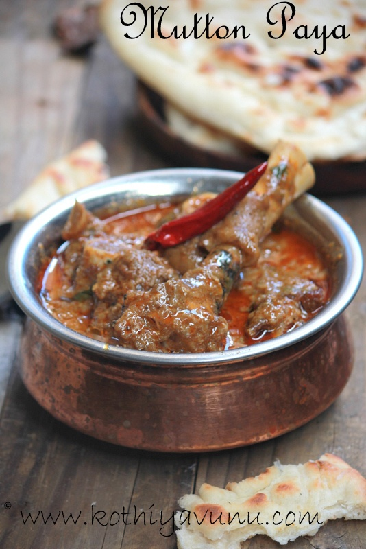 Mutton paya - goat trotters in a spicy rich curry