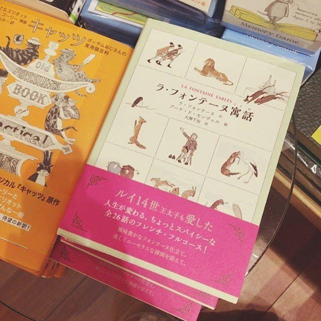 #この本が欲しい #ついでに #お寿司 #ハンバーグ #ゆでたまご #からあげ #ごま団子 #果物 #パフェ  #イカ #肉 #魚 #餃子 #中華  #食欲全開  #食欲閉鎖…