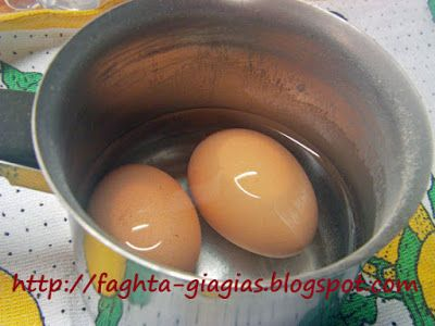 Αυγά βραστά