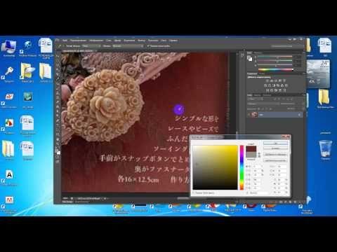 ▶ Как убрать надпись с картинки с помощью Фотошопа - YouTube