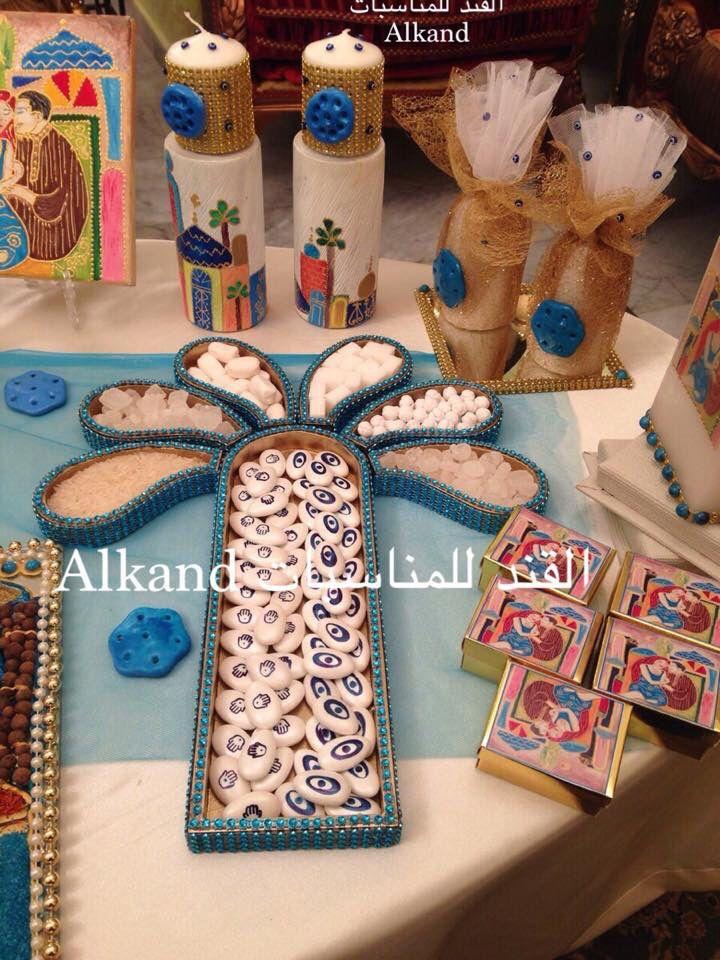 Iraqi Weeding Table صينية المهر العراقية صينية البخت Ramadan Crafts Ramadan Decorations Henna Party
