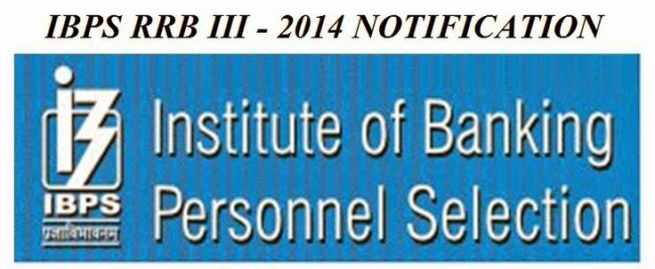 IBPS RRB Office Assistant Result 2014