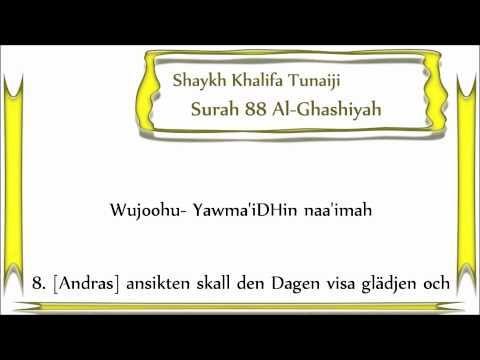 Surah 88 Al-Ghashiyah  Shaykh Khalifa tunaiji - svensk översättning och transliteration