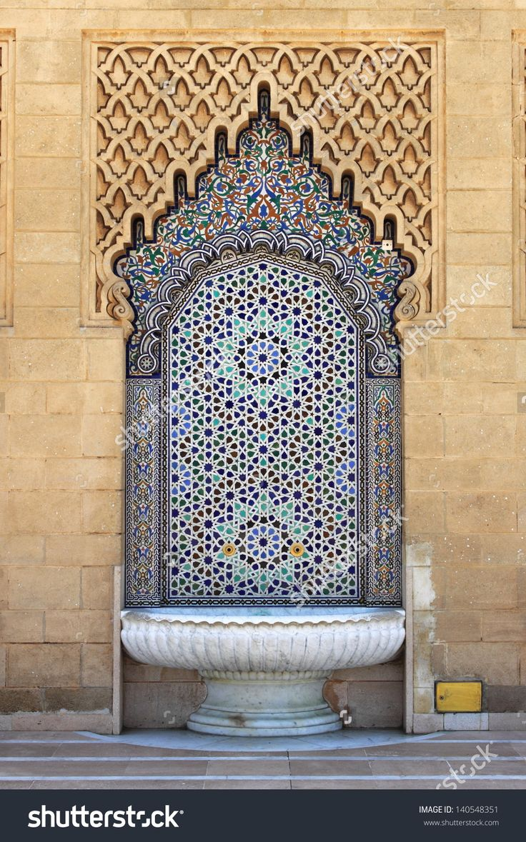 stock-photo-moroccan-fountain-with-mosaic-tiles-in-rabat-morocco-140548351.jpg…