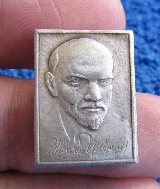 USSR badge pin history political Lenin komsomol Russia international Communist
