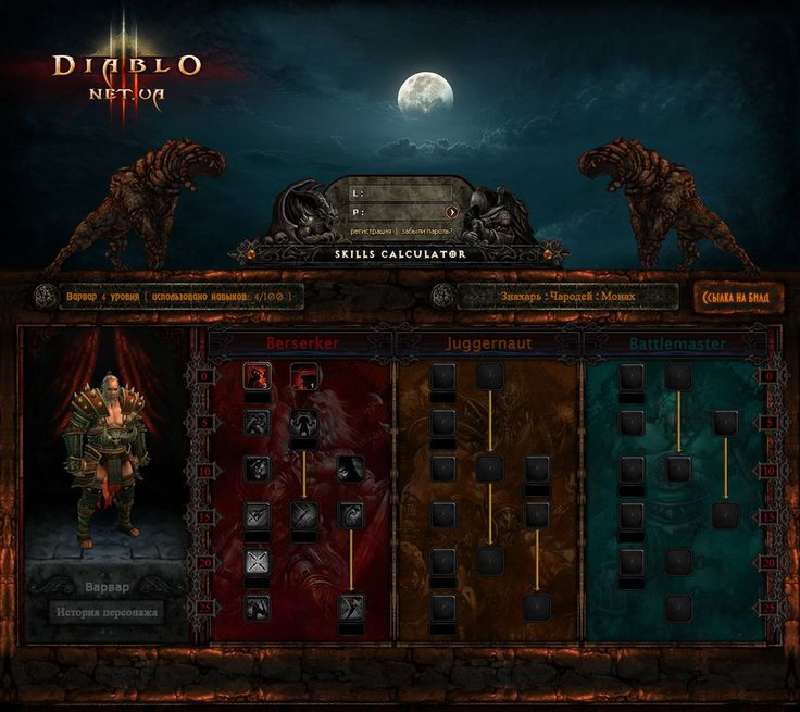 Diablo 3 Wallpaper 1920x1080: 17 Best Images About Diablo On Pinterest