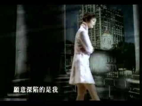 Sammi Cheng - Zhi De
