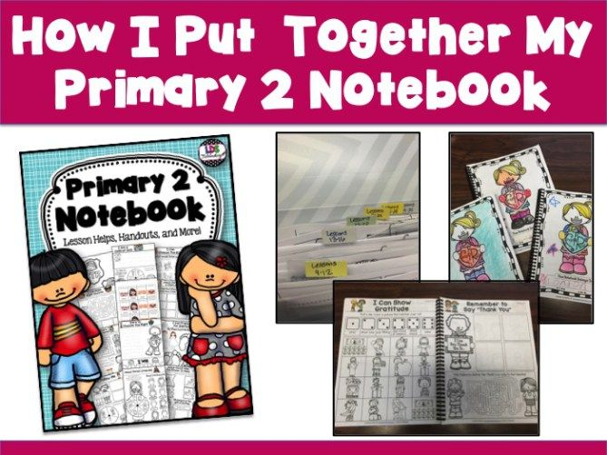 How I Put Together My Primary 2 Notebook | Primary, New