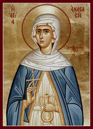 ... St Anastasia began to minister openly to the Christian martyrs and, from her great inheritance, helped the poor with alms. Description from archangelsbooks.com. I searched for this on bing.com/images