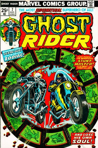 Cover for Ghost Rider (1973 series) #7