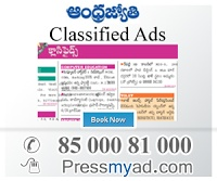 Andhra Newspaper Advertising Hyderabad Jyoti also spelled as Andhra Jyothy (ఆంధ్ర జ్యోతి) is a Telugu daily newspaper in Andhra Pradesh, India Book your Newspaper Advertising classfids or display ads in Andhrajyothi login to pressmyad.com o call 8500081000