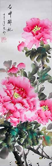 "an original Chinese Peonies Painting A symbol of love and romance. An image often used to ""attract"" love and during marriage ceremonies.  #chinese new year Http://patricialee.me"
