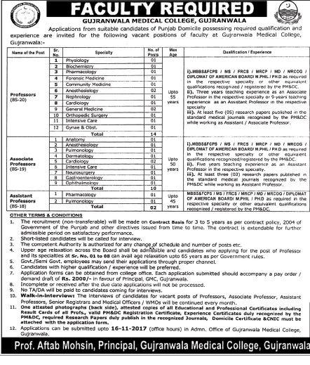 Gujranwala Medical College Jobs 2017 For Associate Professors And Assistants http://www.jobsfanda.com/gujranwala-medical-college-jobs-2017-for-associate-professors-and-assistants/