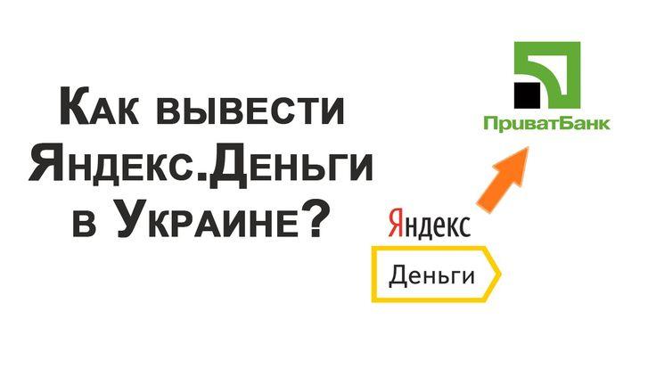 Как рекламировать партнерскую ссылку по пикапу